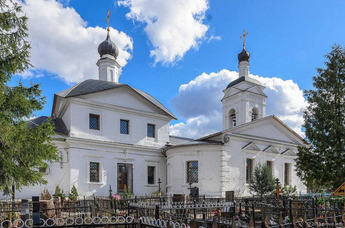 Церковь в Середниково