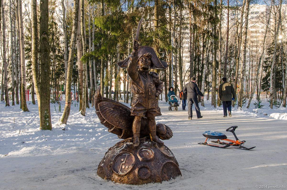 Памятник Бибигону в Трехгорке