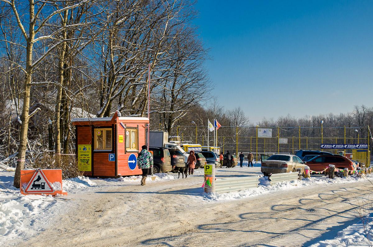 Парковка в Ромашково