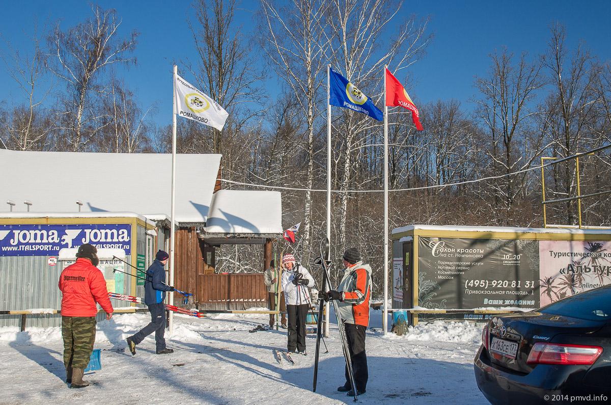 Флаги спортклуба Ромашково