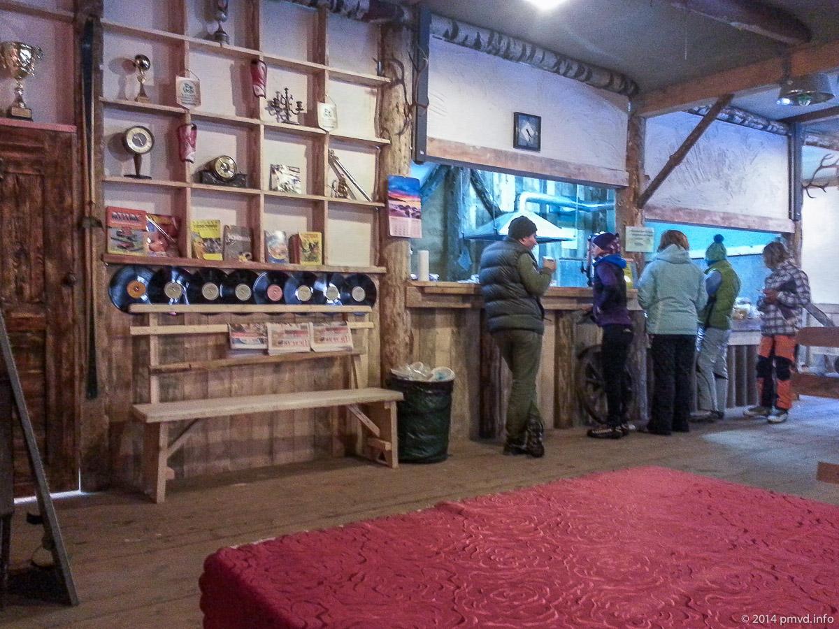 Ромашково. Кафе Сарай