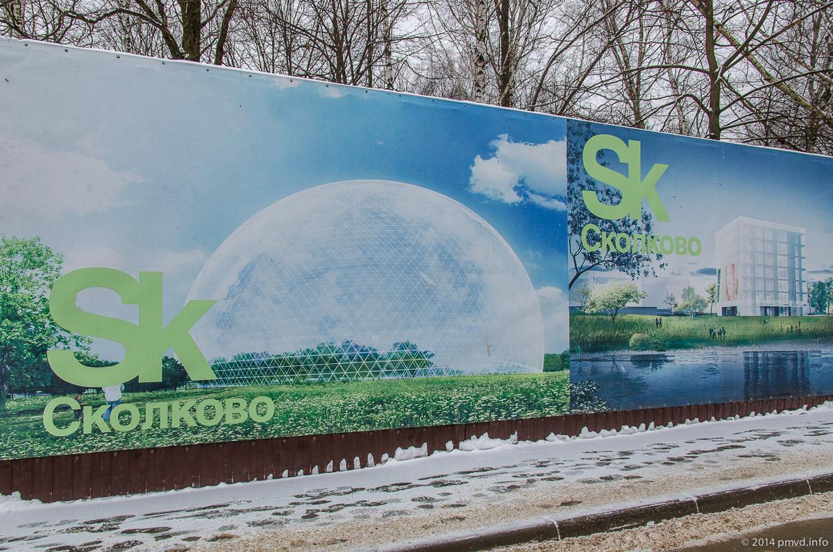 Инноцентр Сколково. Проекты зданий