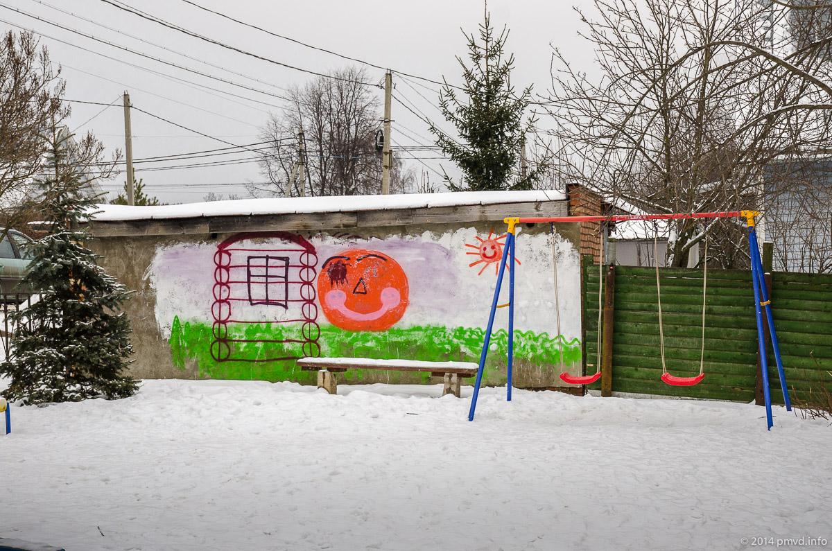 Детская площадка в Сколково