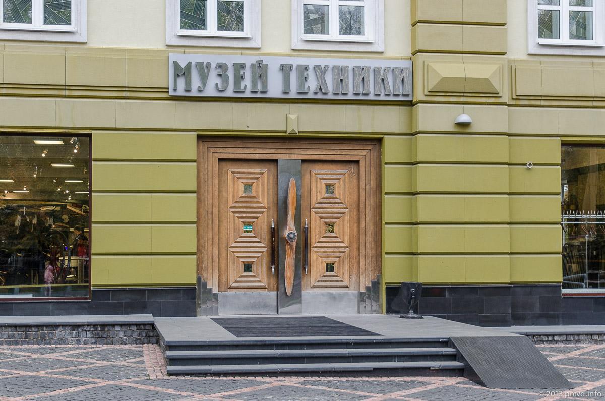 Вход в музей техники Вадима Задорожного