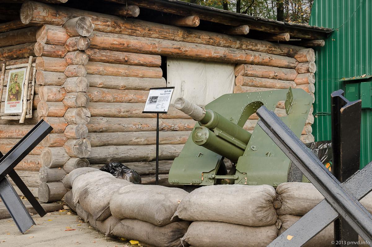 Советская 76-мм горная пушка  в Музее Техники Вадима Задорожного