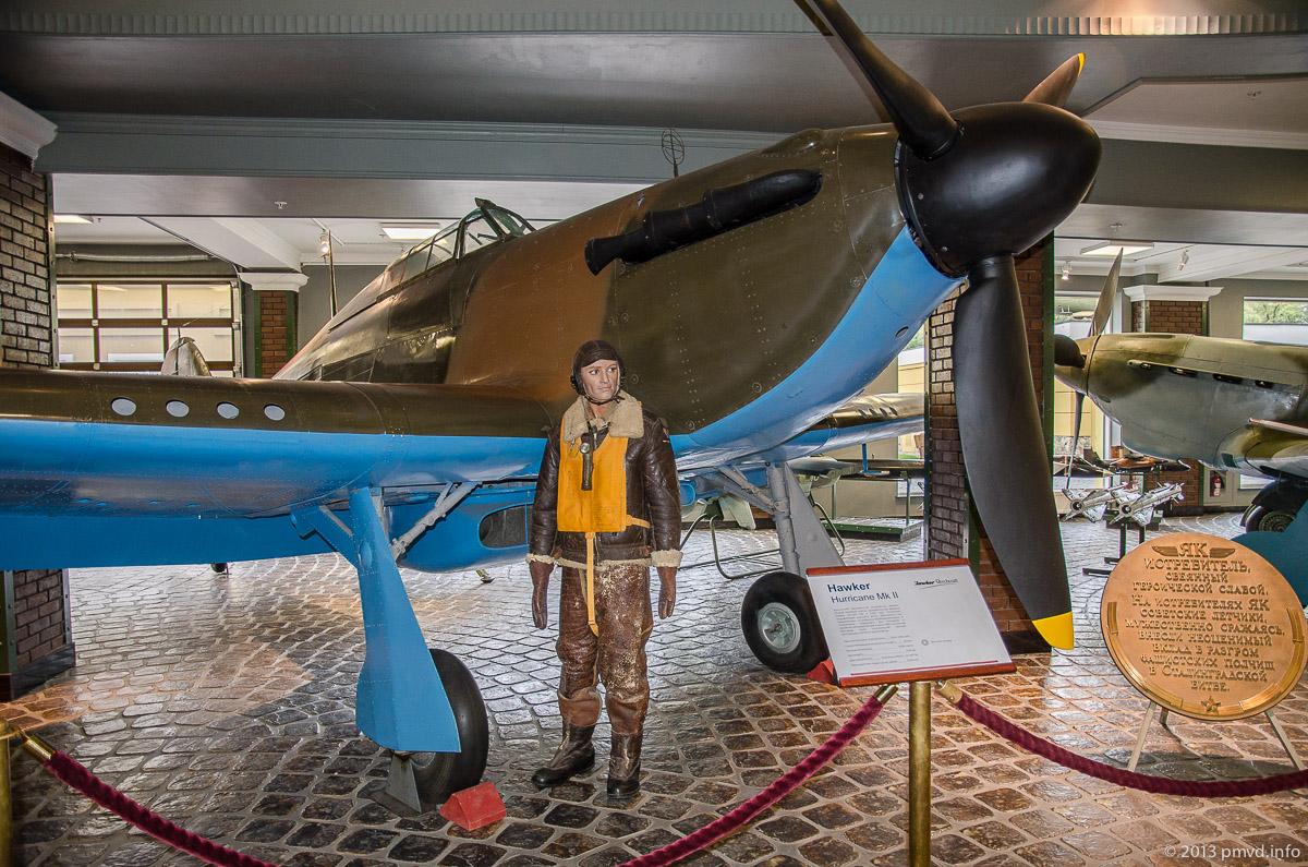 Hawker Hurricane Mk II в Музее Техники Вадима Задорожного