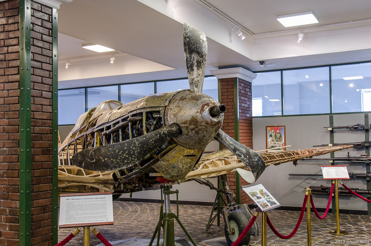 Як-1 в Музее Вадима Задорожного