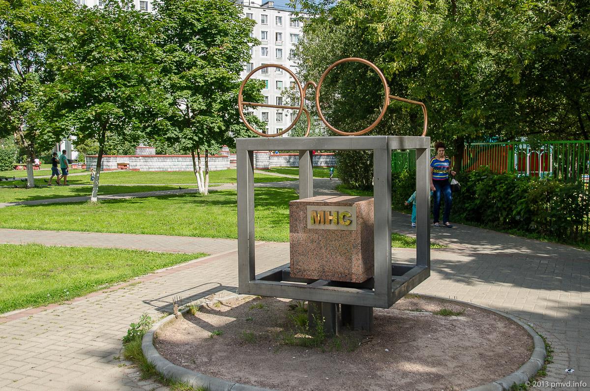 Троицк. Сиреневый бульвар. Памятник младшему научному сотруднику