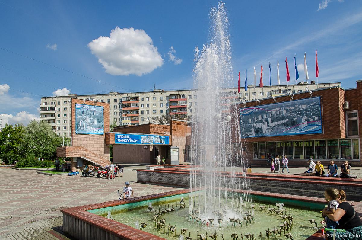 Троицк. Сиреневый бульвар. Фонтан на центральной площади