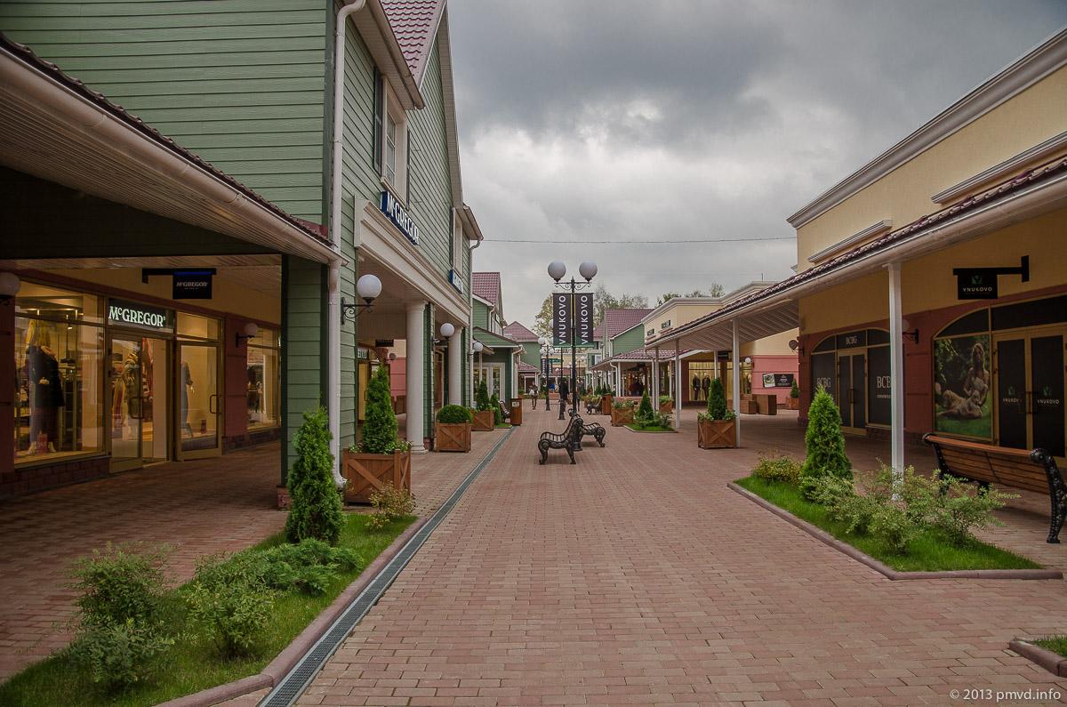 Vnukovo Outlet Village.