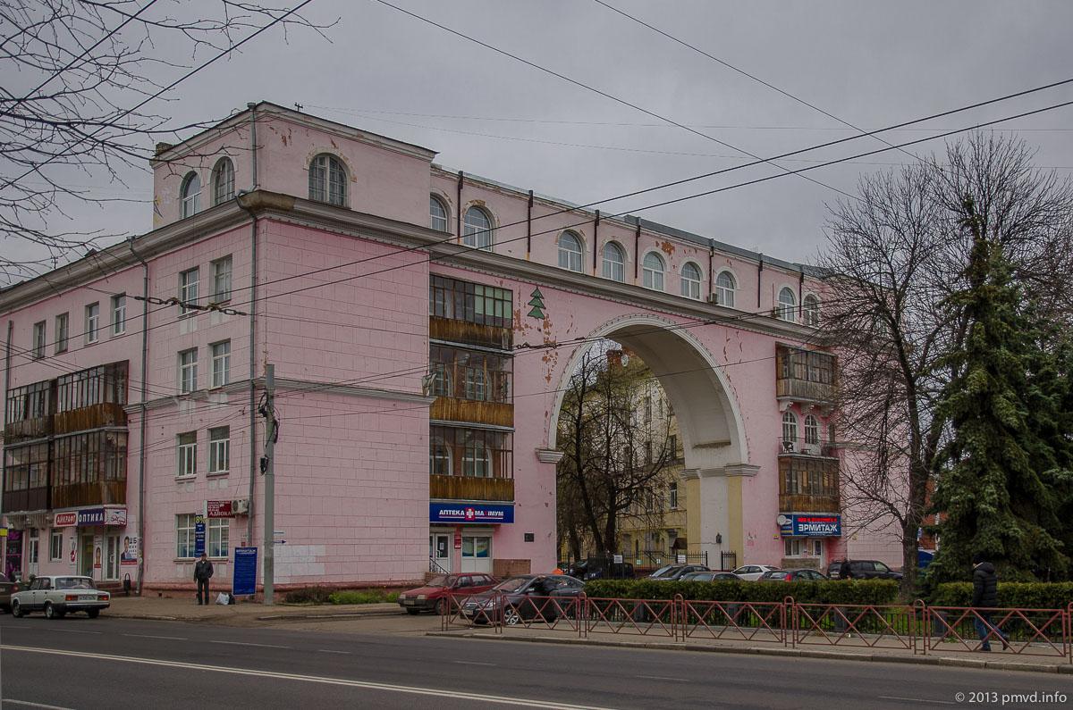 Ярославль. Дом с аркой