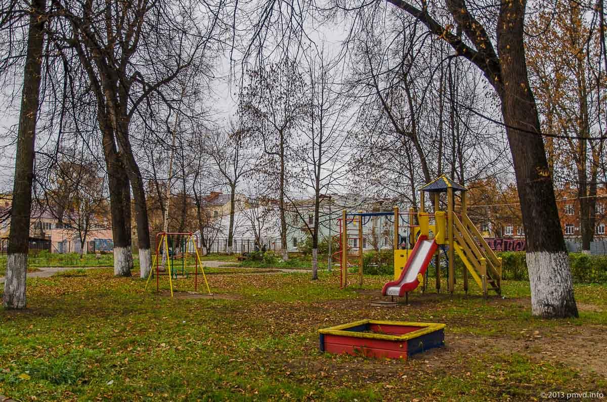 Ярославль. Детская площадка