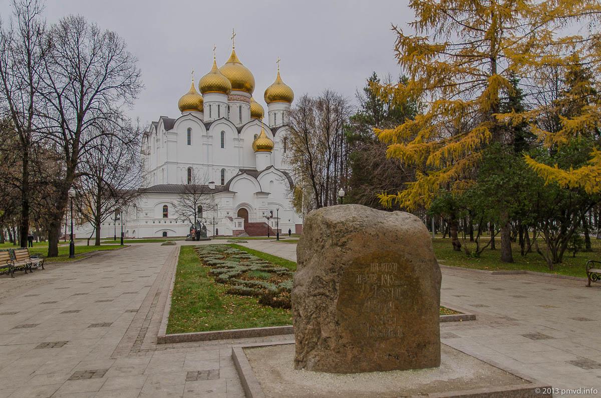 Ярославль. Митрополичьи палаты