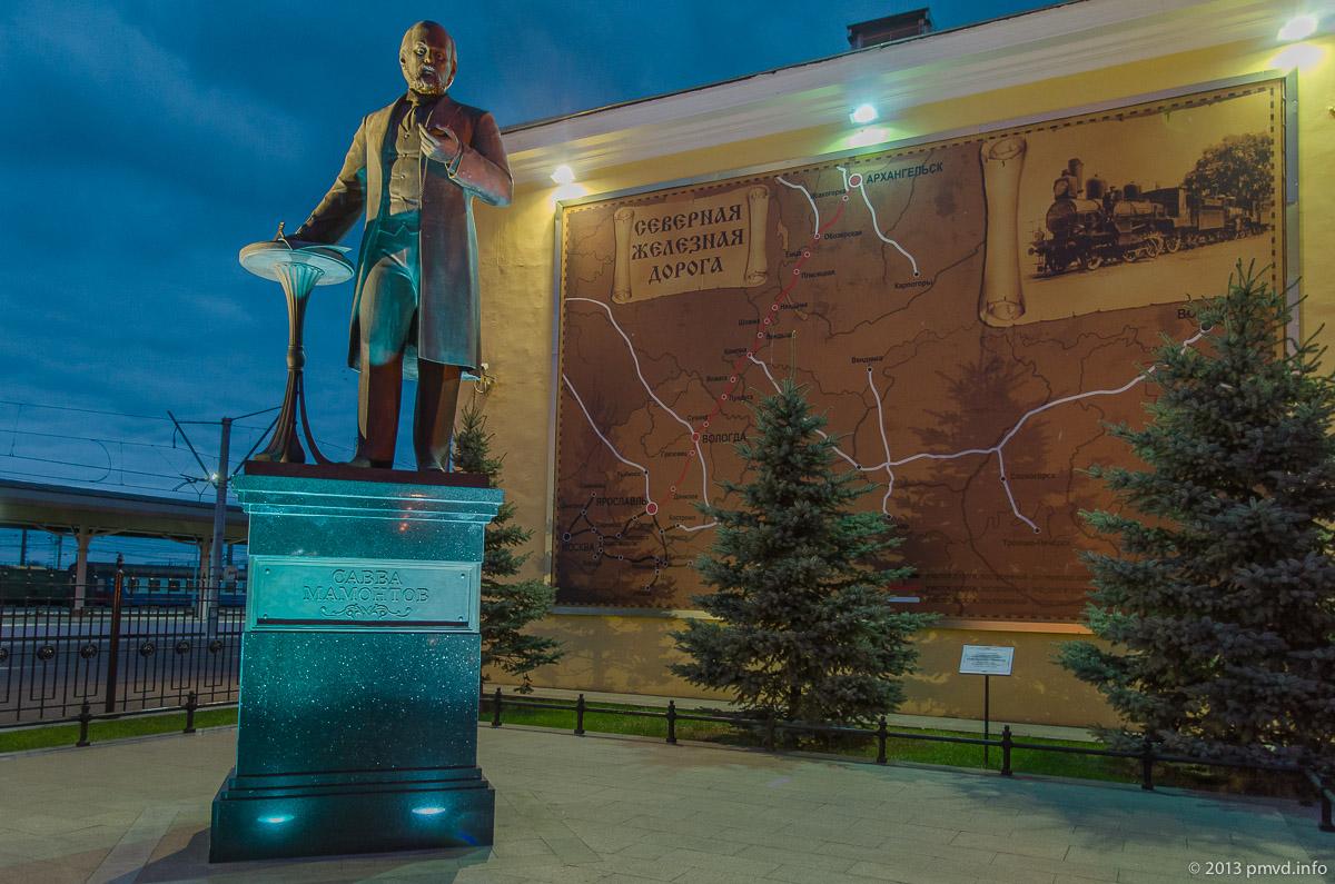 Ярославль. Памятник Мамонтову