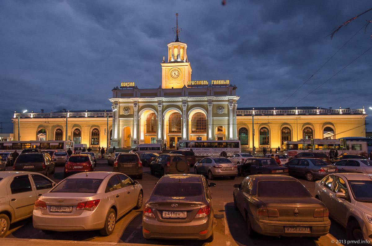 Ярославль. Здание вокзала