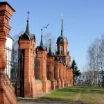 Ограда кремля